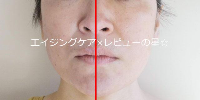 [ヴェレダ]エーデルワイス UVプロテクトの口コミレビュー