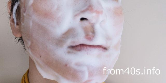 ザ・ギンザ クリーミークレンジングフォーム(洗顔料)の口コミレビュー