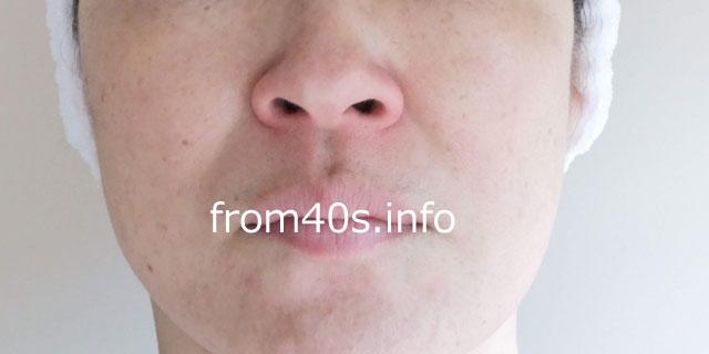 【1回洗顔後】[ルナソル]スムージングジェルウォッシュ