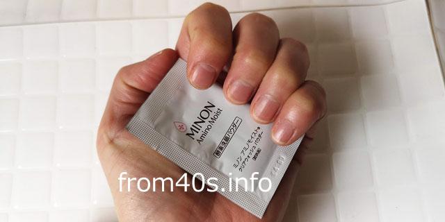 ミノンの酵素洗顔:クリアウォッシュパウダーの効果は?角栓ケアした口コミ
