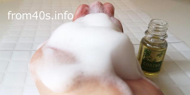 コディナ フェイシャルサヴォンAL(洗顔料)の使用感を口コミ