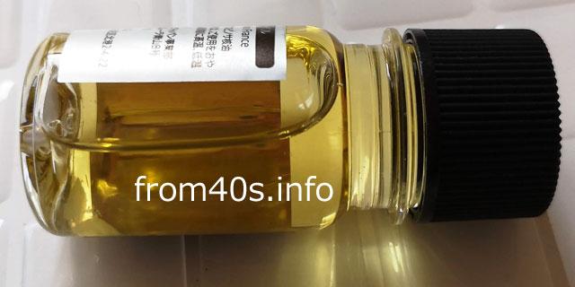 コディナのアルガンオイルは、純度を高めた未精製オーガニックオイル