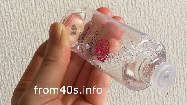 Coyori(こより)高保湿温泉化粧水 しっとりの使い方は?口コミ