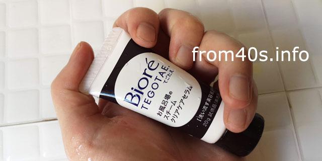 ビオレ tegotae(てごたえ)お風呂場のスチームクリアケアセラムの口コミレビュー