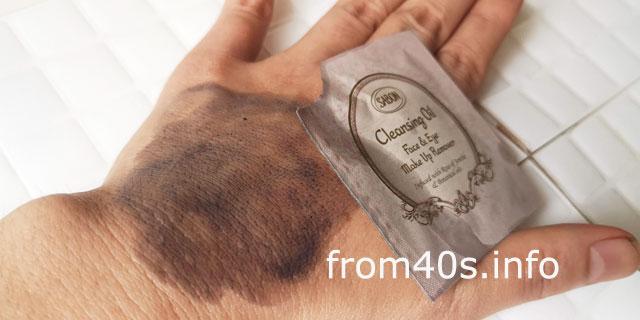 サボン(SABON)クレンジングオイルは、濡れた手でもOK?