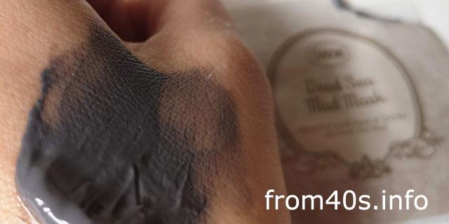 サボン(SABON)デッドシーマスクの口コミレビュー