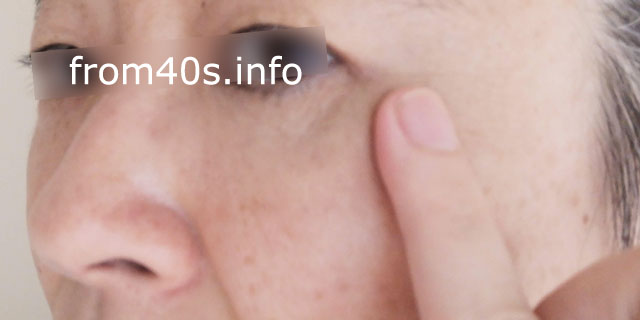 アクセーヌ スキンカラーコントロールで、目周りをカバーしてみた