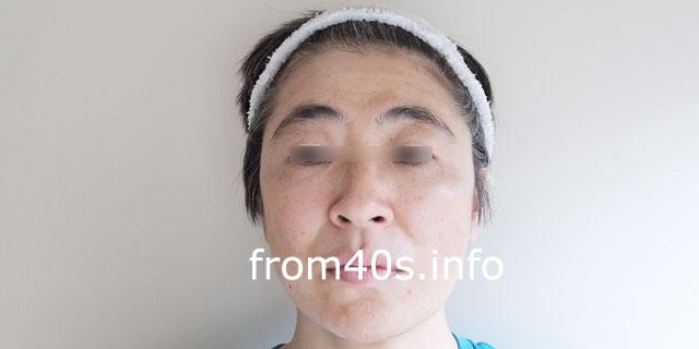 【カバー後】アクセーヌ スキンカラーコントロール【01:標準色】