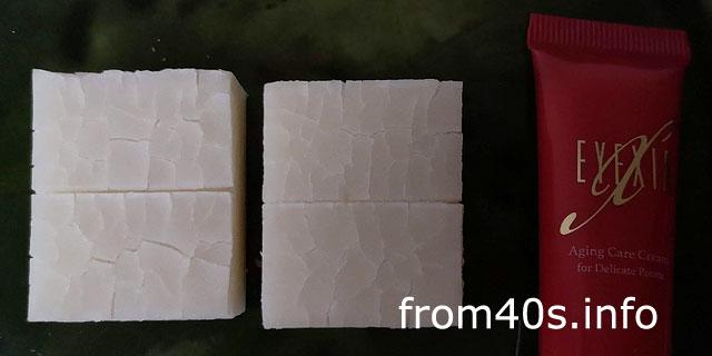 【実験しました】アイシア(EYEXIA)アイクリームの乾燥を防ぐ力は?