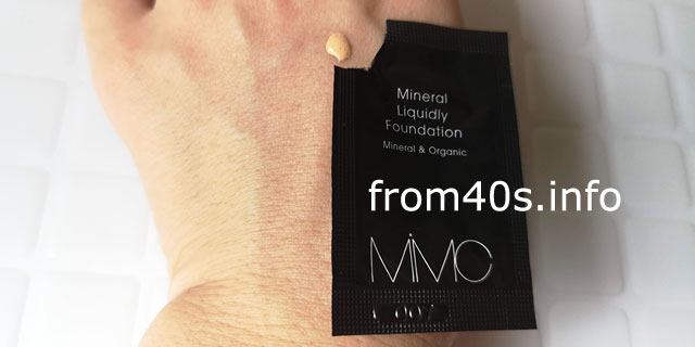 MiMC(エムアイエムシー)ミネラルリキッドリーファンデーションの色選び!5色から選択