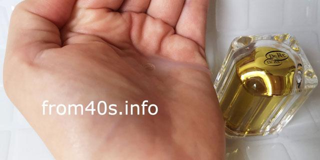 [Dr.Rxスキンケア美容液]スーパーリフティングセラム/Super Lifting Stem Serumの使用感は?口コミ