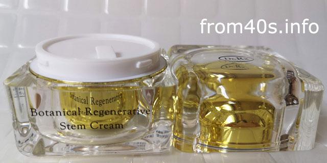 [Dr.Rxスキンケア美容クリーム]ボタニカルリジェネレイティブステムクリーム/Botanical Regenerative Stem Creamの使用感は?口コミ