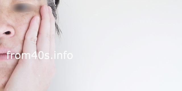 MiMCビューティービオファイター ピュアフルーティーの口コミレビュー