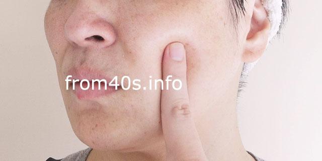 アトレージュAD+ 薬用 スキントリートメント(化粧水/美肌液/保湿液)の口コミ