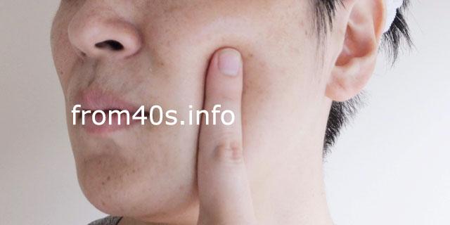 ナリスアップ ネイチャーコンク 薬用クリアローション(拭き取り化粧水)の使い方を口コミ