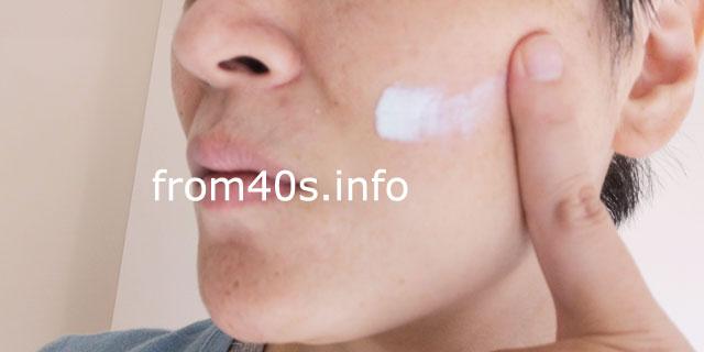 ザ・レチノタイム リンクルデイミルクUV(薬用シワ改善UV乳液)の口コミレビュー