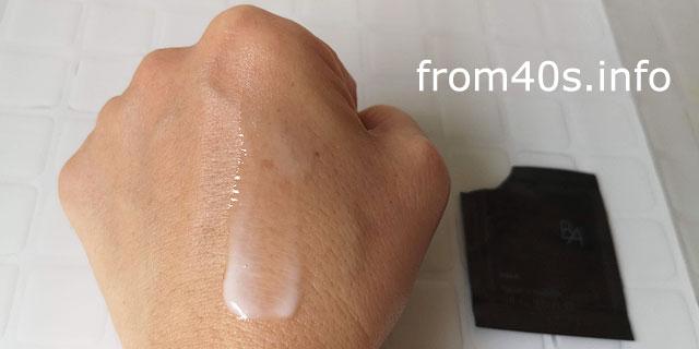 POLA(ポーラ)BA ミルク(乳液)の口コミレビュー