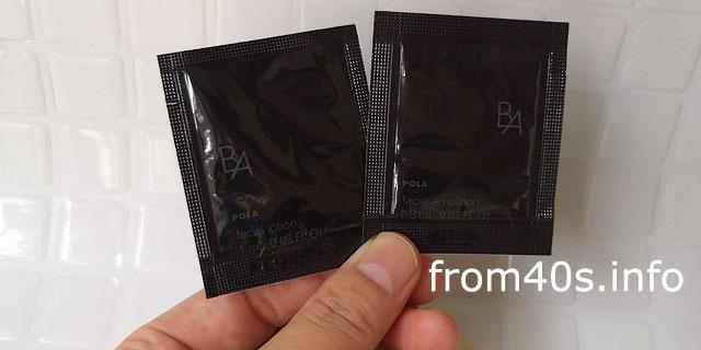 POLA(ポーラ)BA ローション(化粧水)+ミルク(乳液)の口コミレビュー