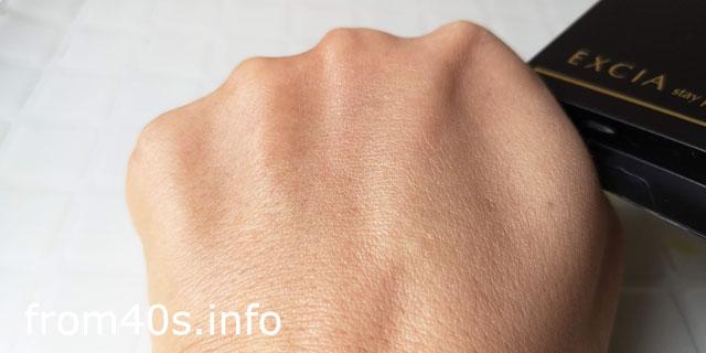 アルビオン エクシア ALステイパーフェクト リフトエマルジョンの口コミ