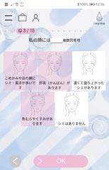 imyme(アイマイミー)は、カスタマイズ化粧品