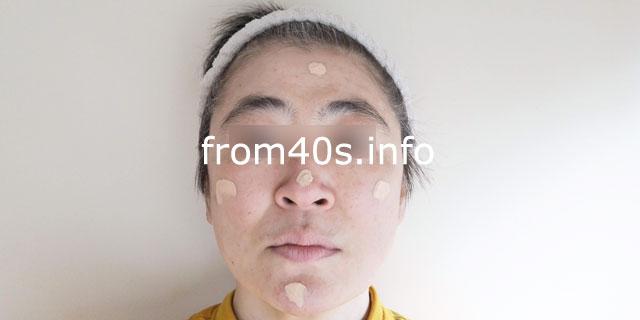 アクシージア(AXXZIA)のファンデで、46歳の肌の七難を隠してみた