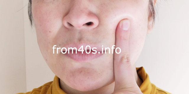 アヤナス リンクルO/L コンセントレート(医薬部外品/敏感肌用オイル状美容液)40代の口コミ