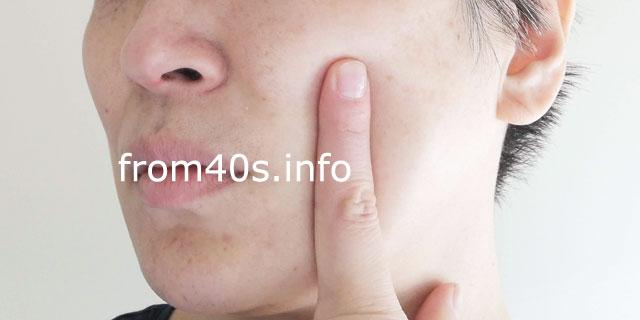 ドモホルンリンクル:美活肌エキス×40代の口コミ!50代にも