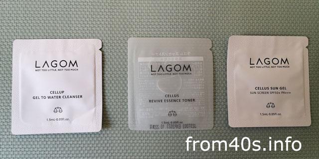 ラゴム(LAGOM)洗顔、化粧水、日焼け止め乳液の口コミ!毛穴や【朝】の使い方は?