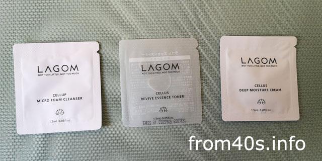 ラゴム(LAGOM)【夜】の使い方!使用感を口コミ