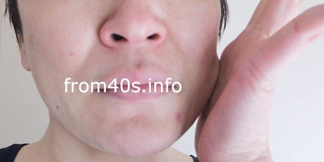 ラゴム(LAGOM)エッセンストナー(高保湿化粧水)の口コミ