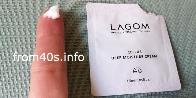 ラゴム(LAGOM)ディープ モイスチャークリーム(高保湿クリーム)の口コミ