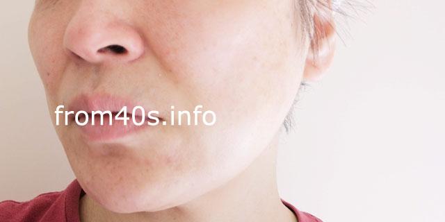 アスタリフトホワイト 美白化粧水(ブライトローション)の口コミ