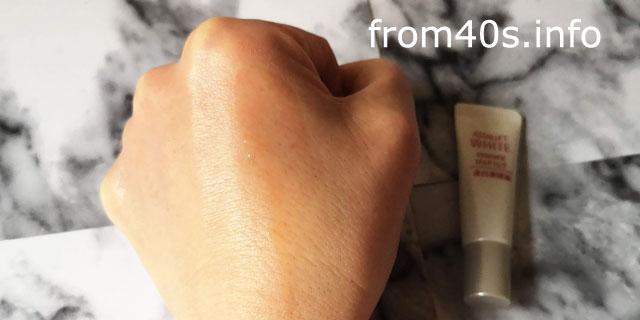 アスタリフトホワイト 美白美容液(エッセンス インフィルト)の口コミ