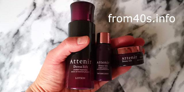 アテニア ドレスリフトは、肌リズムに着目!「時計美容」スキンケアって?