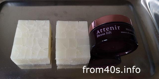 【実験】アテニア ドレスリフト ナイトクリーム(夜用クリーム)の乾燥を防ぐ力は?