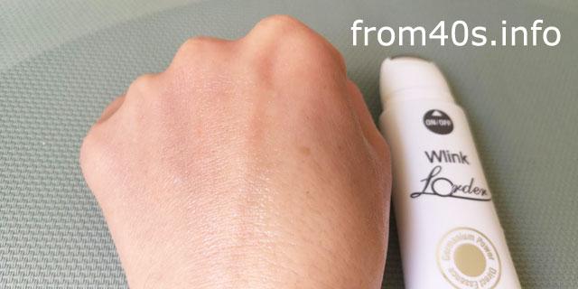 リンクローダーの触感は?手にとってみて口コミ