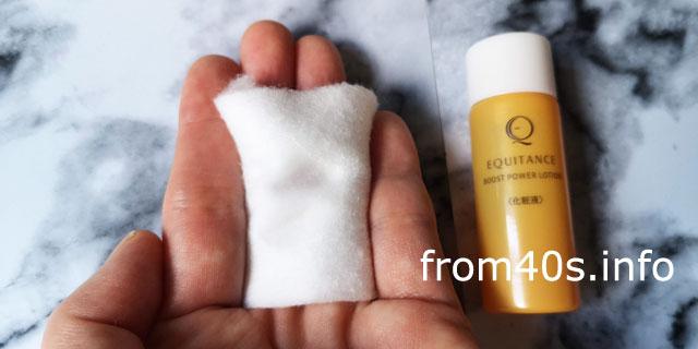 エクイタンス ブーストパワーローション(基礎力アップ化粧液)の口コミ