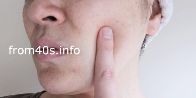 シャネル ルブラン セラム HLCSは、効果的?口コミ
