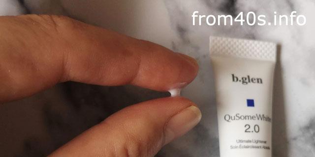 ビーグレン QuSomeホワイト2.0の使い心地を口コミ