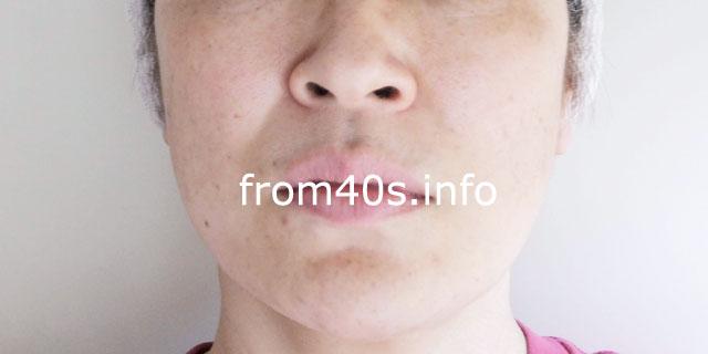 【メイク前】[ビーグレン]UVカット化粧下地!ヌーディーヴェール