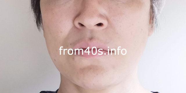 【メイク4.5時間後】[ビーグレン]UVカット化粧下地!ヌーディーヴェール