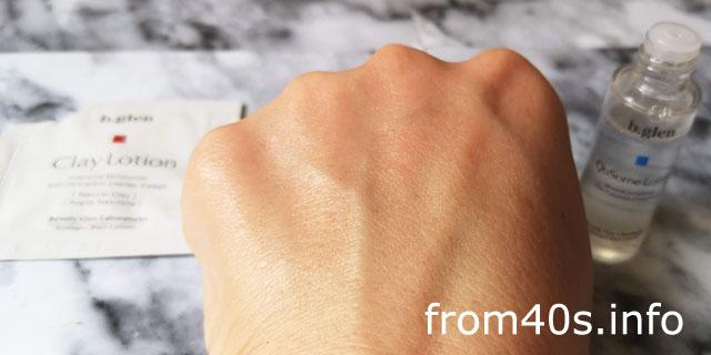 ビーグレン「クレイローション」「QuSomeローション」を、手の甲に、のばしてみた