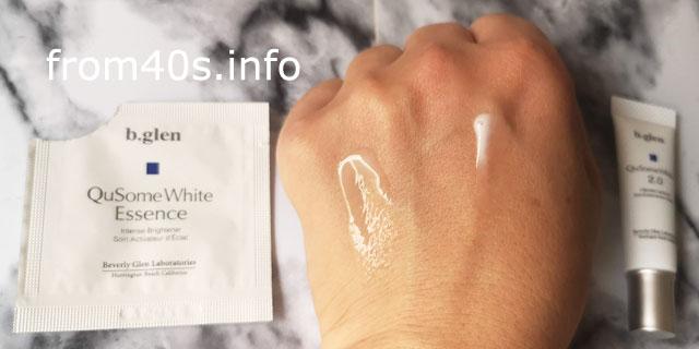 「ホワイトエッセンス」と「ホワイト2.0」の使い心地を比較