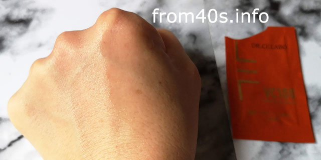 ドクターシーラボVC100(化粧水)の使用感は?40代後半が口コ