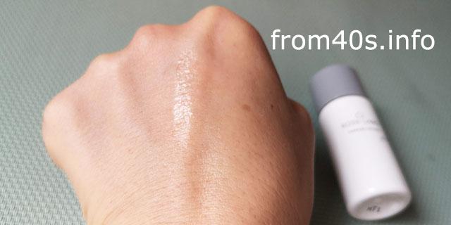[ローズラボ]ローズバリアローション(化粧水)の使い心地を口コミ
