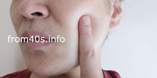 リントプラス(RINNTO+)ブースターセラムは、効果的?口コミ