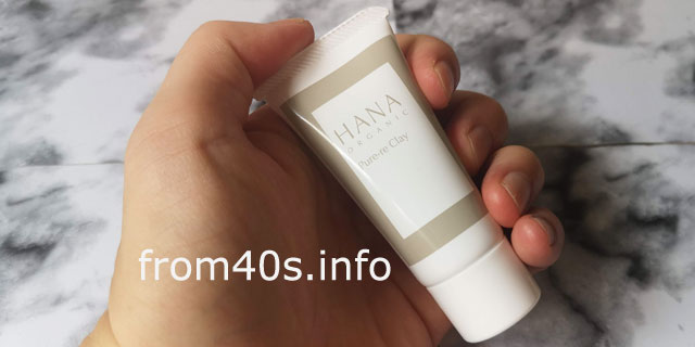 HANAオーガニック ピュアリクレイ(洗顔料)は、毛穴汚れに効果的?口コミ