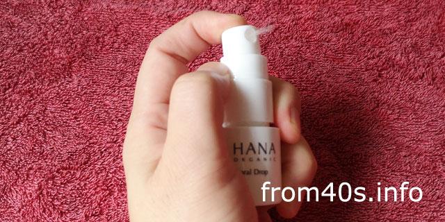 HANAオーガニック フローラルドロップ〈化粧水〉の口コミ