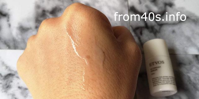 アルティモイストセラム(保湿美容液)40代後半の口コミ